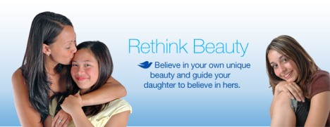 dove self esteem fund